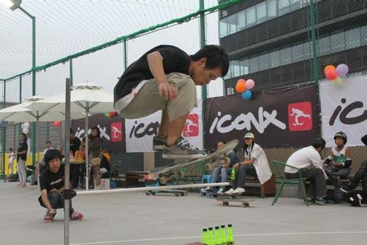 A skate contest in China. Photo courtesy of Iconx.